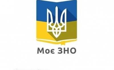 В Україні запустили мобільний додаток «Моє ЗНО»