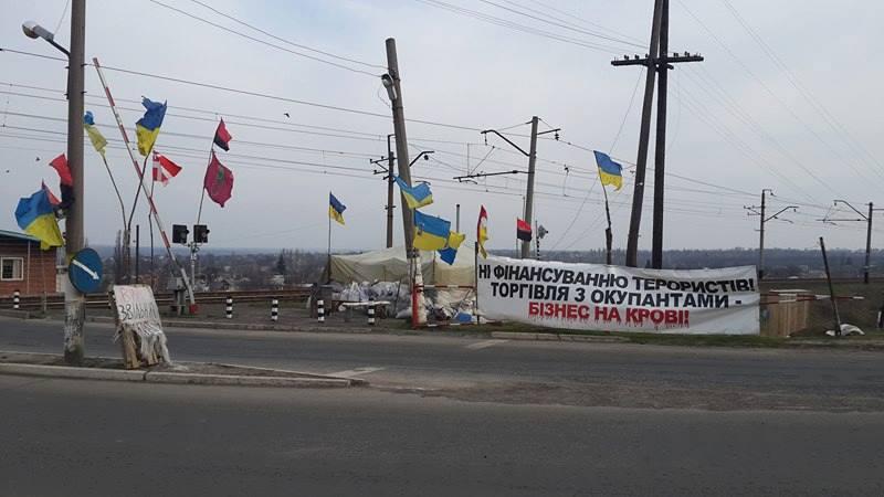 Поліція затримала чергових Редуту «Богдан»