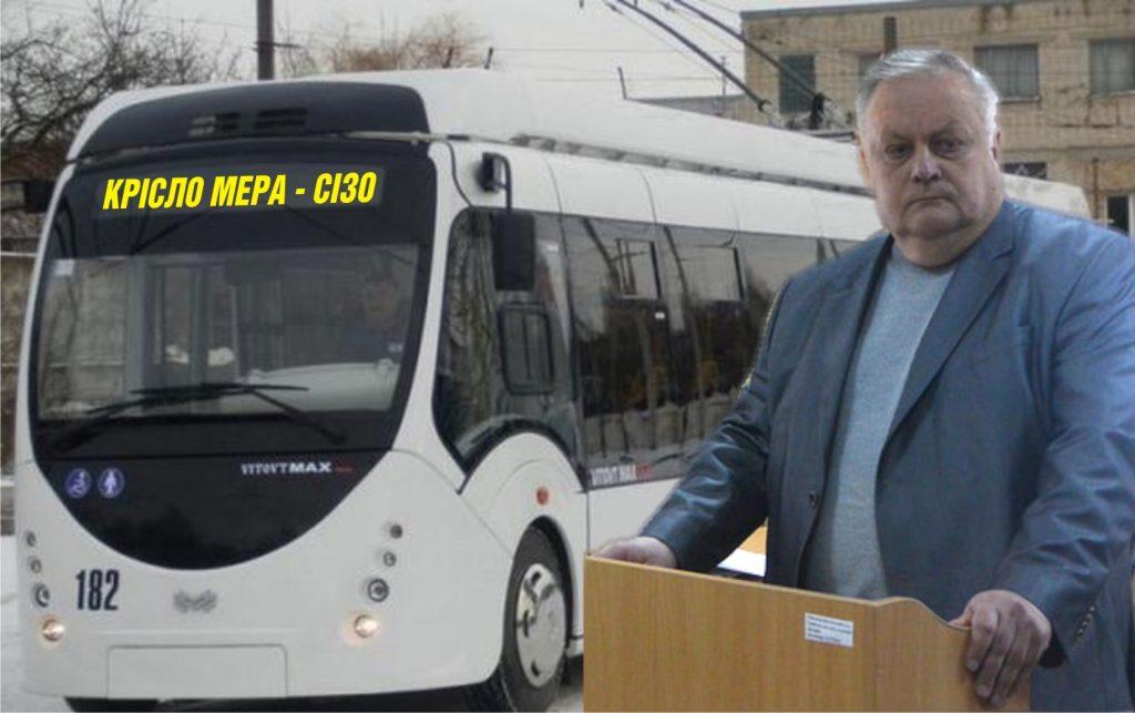 Чи змінить рівненський дуобус маршрут?