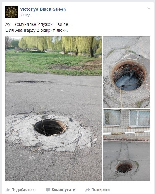В Рівному почали зникати каналізаційні люки (ФОТО)