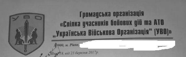 Львівське сміття викидають дорогою до пункту призначення (ОНОВЛЕНО)