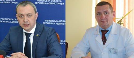 """Голова Рівненської ОДА звернувся до Порошенка, Авакова та Луценка через """"справу Шустика"""""""