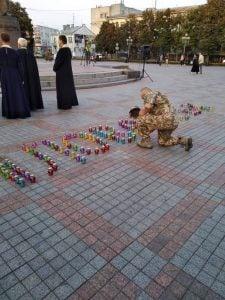 День пам'яті загиблих воїнів