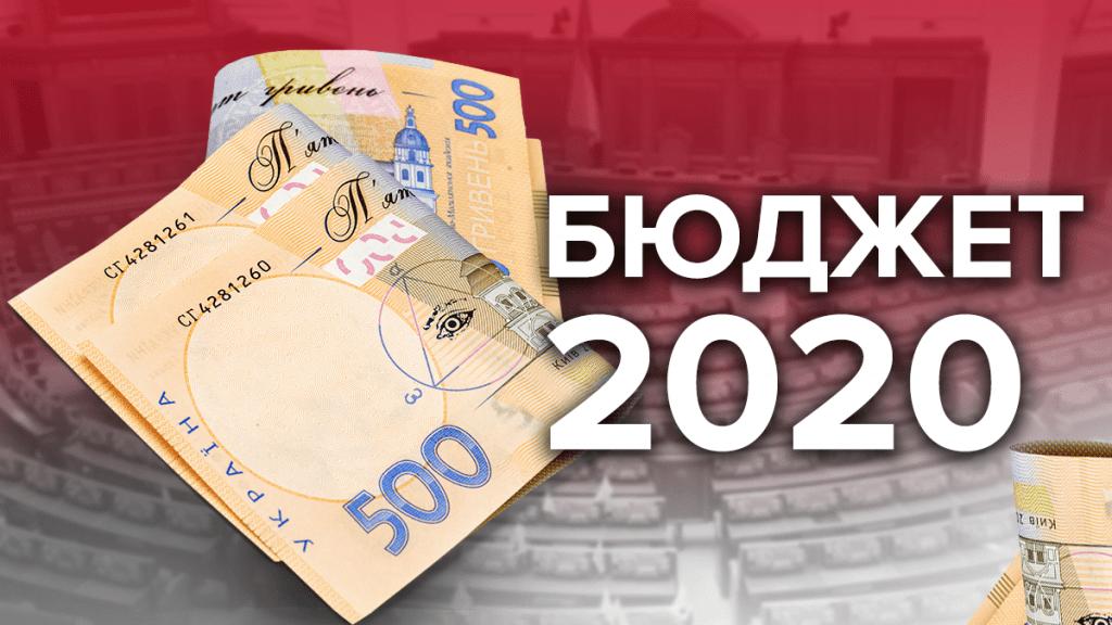 На Березнівщині підготували до розгляду проєкт бюджету