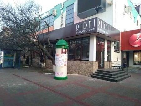 В Рівному з'явилися нові рекламні тумби (ФОТО)