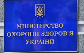 В області буде один госпітальний округ і 4 багатопрофільні лікарні І рівня. Одна з них у Володимирці