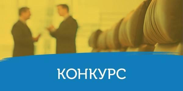 На Рівненщині оголошено конкурс проектів розвитку ОТГ на 2020 рік