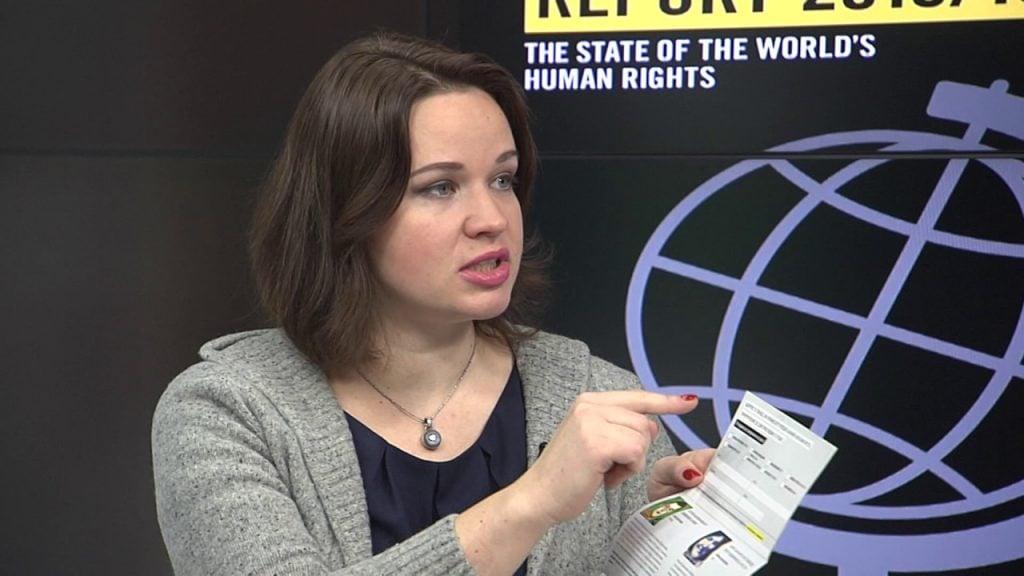 Amnesty International: рішення Рівнеради порушує права людини