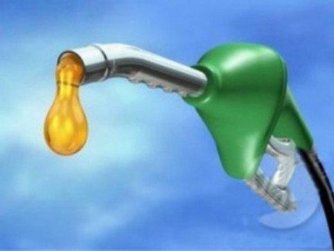 У Демидівці шукають постачальника палива