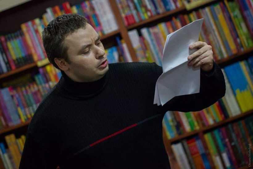 """Рівнянин Саша Шевчук презентував """"незрозумілі вірші"""""""