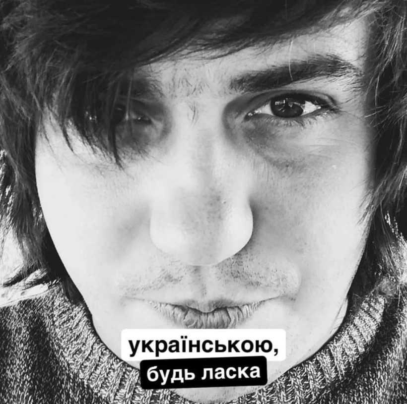 30-річний ювілей святкує письменник Юрій Матвійчук