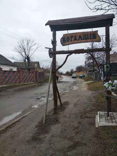 На Здолбунівщині дорога з'єднає три села