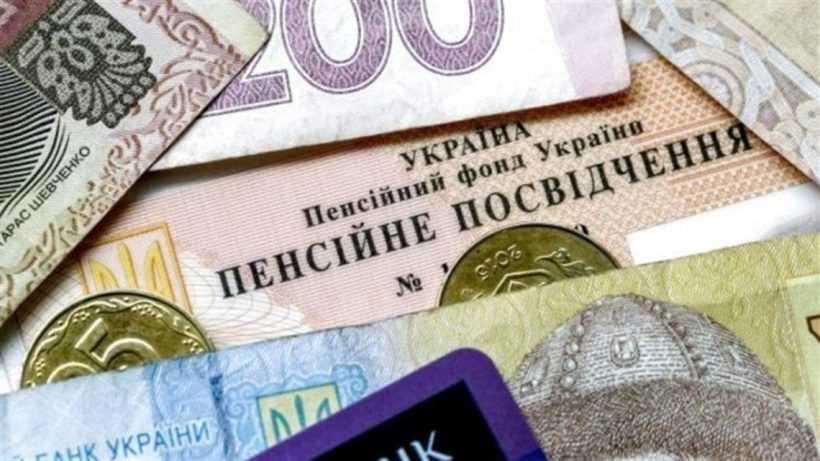 На березень пенсії на Рівненщині профінансовано на 100%