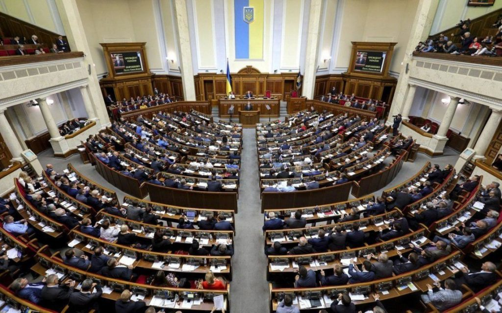 """Момент істини: Верховна Рада голосує за """"антиколомойський"""" закон"""