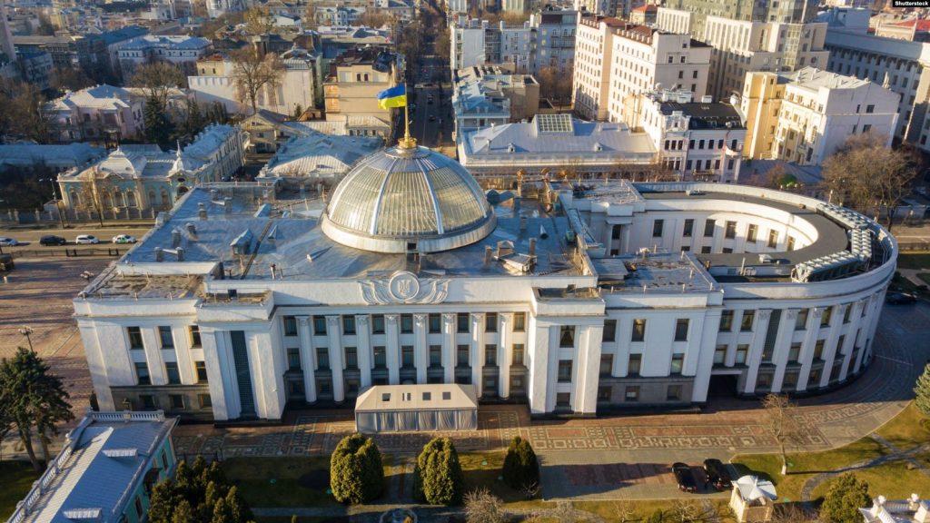 """Рада ухвалила """"антиколомойський"""" закон про банки"""