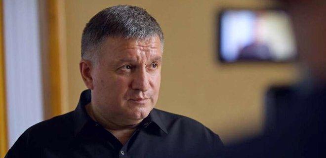 Арсен Аваков спростував інформацію щодо психічного стану Максима Кривоша