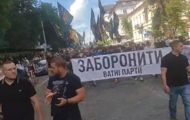 В Києві на мітингу вимагали заборонити партію Шарія та ОПЗЖ