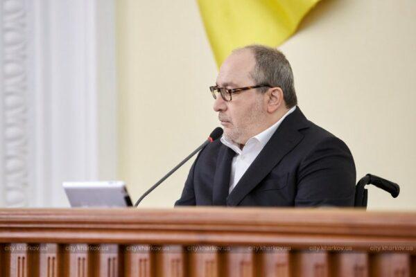 Харківська міська рада оголосила кілька закупівель на загалом майже два мільйони гривень на розміщення матеріалів у онлайн-медіа про діяльність установи та роз'яснення їхніх рішень.