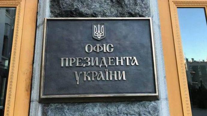 """В Офісі Зеленського заявили, що CNN опублікувало """"дезу"""" ФСБ щодо """"вагнерівців"""""""