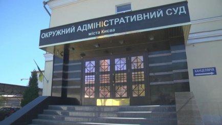 Ігнорування законодавства в України органами влади норма чи випадковість?